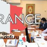 Бонки миллӣ БАТР-ро ба татбиқи лоиҳаҳои инвеститсионӣ ба бахши хусусӣ даъват намуд