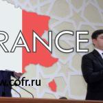 Аҳмадзода иҷрокунандаи вазифаи раиси шаҳри Гулистонро муаррифӣ кард