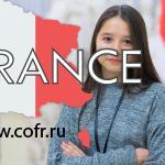 Духтар-радари тоҷик дар озмуни мусиқии Русия иштирок мекунад