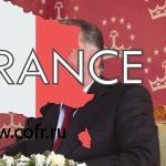 Паёми табрикотии Эмомалӣ Раҳмон ба муносибати Рӯзи Парчами давлатӣ