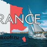Аренда яхты в Европе для ваших целей