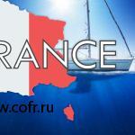 Аренда и покупка яхты в Европе